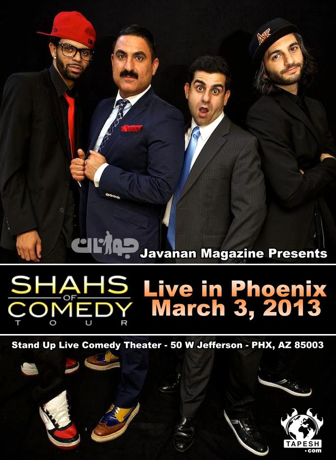 Shahs of Comedy Tour - 03-03-2013 - Phoenix