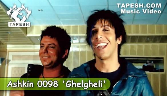 Ashkin 0098 - GhelGheli
