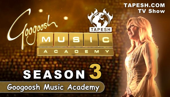 Googoosh Music Academy - Season 3