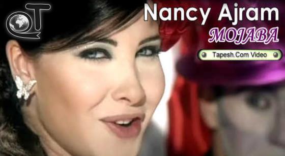 Nancy Ajram - Mojaba, Moegaba