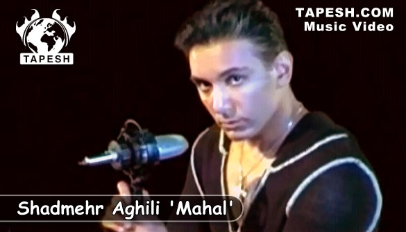 Shadmehr Aghili - Mahal