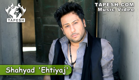 Shahyad - Ehtiyaj - Music Video | Tapesh.Com