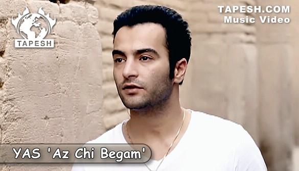 Yas az chi begam 4shared http www tapesh com music videos persian