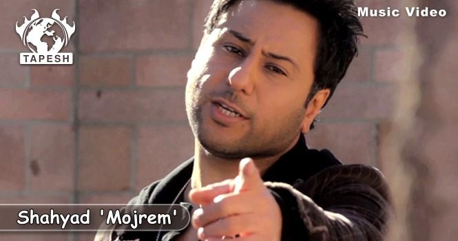 Shahyad - Mojrem - Music Video | Tapesh.Com