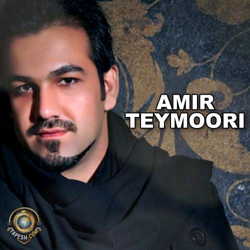 Amir Teymoori - Ye Pelak (Merajiha Theme Song)