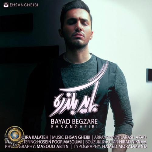 Ehsan Gheibi - Bayad Begzareh