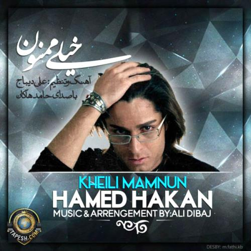 Hamed Hakan - Kheili Mamnoon