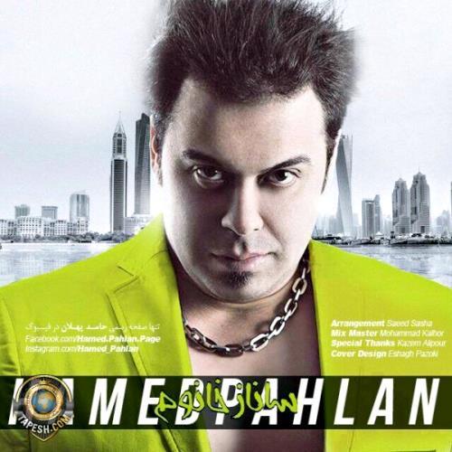 Hamed Pahlan - Sanaz Khanoom