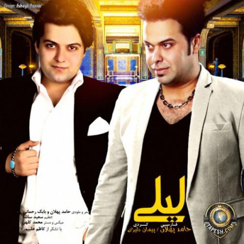 Hamed Pahlan and Peyman Daliri - Leyli