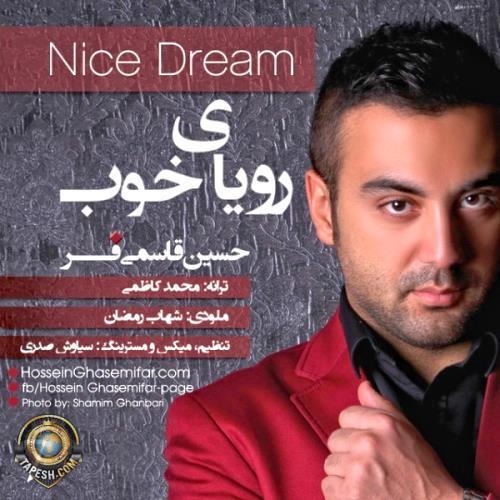 Hossein Ghasemifar - Royaye Khoob