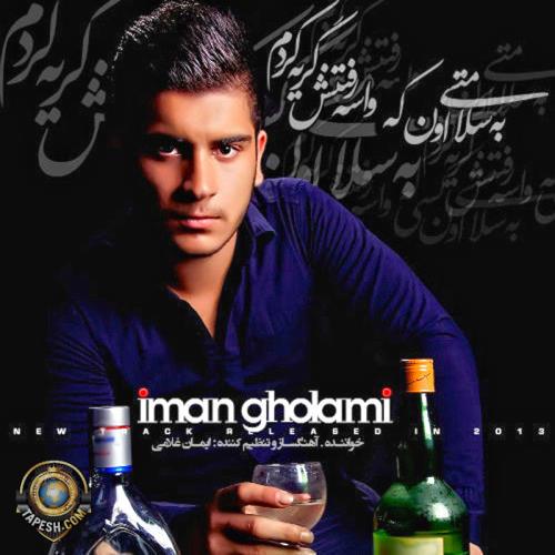 Iman Gholami - Be Salamati