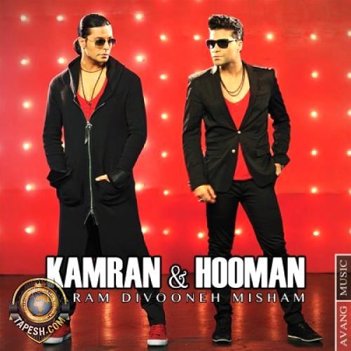 Kamran and Hooman - Daram Divooneh Misham