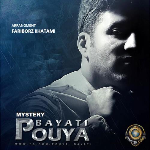 Pouya Bayati - Raz