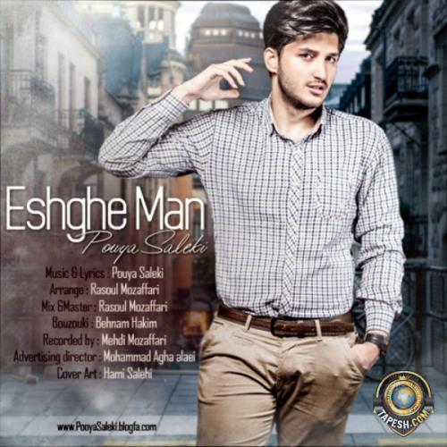 Pouya Saleki - Eshghe Man