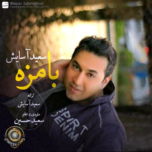 Saeed Asayesh - Ba Mazeh