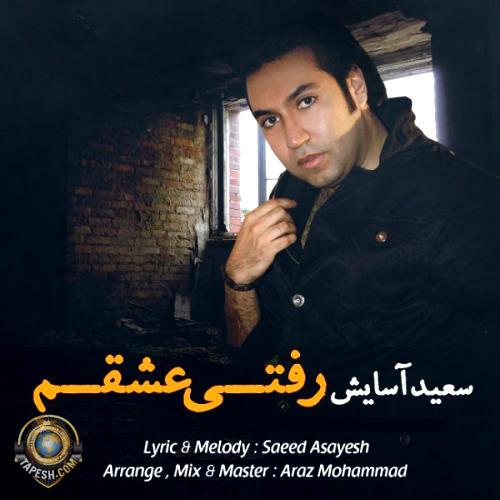 Saeed Asayesh - Rafti Eshgham