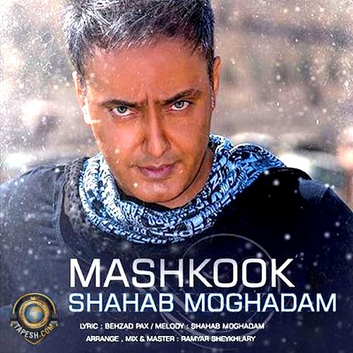 Shahab Moghadam - Mashkook