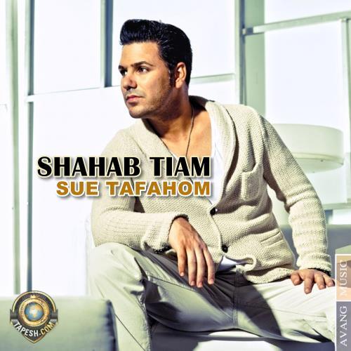 Shahab Tiam - Sue Tafahom