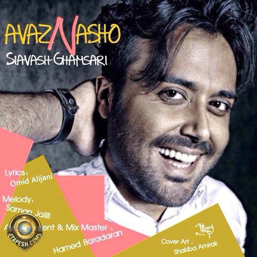 Siavash Ghamsari - Avaz Nasho