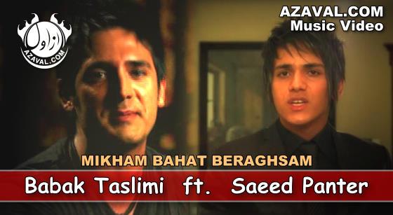 Babak Taslimi ft. Saeed Panter - Mikham Bahat Beraghsam