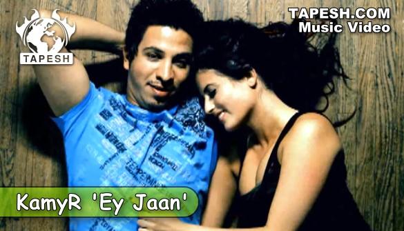 KamyR - Ey Jaan