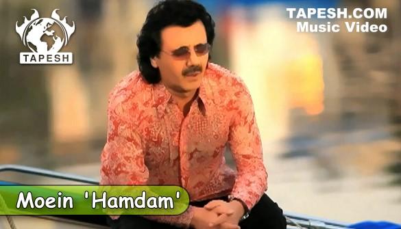 Moein - Hamdam