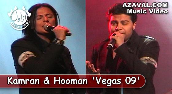 Kamran and Hooman Vegas 2009