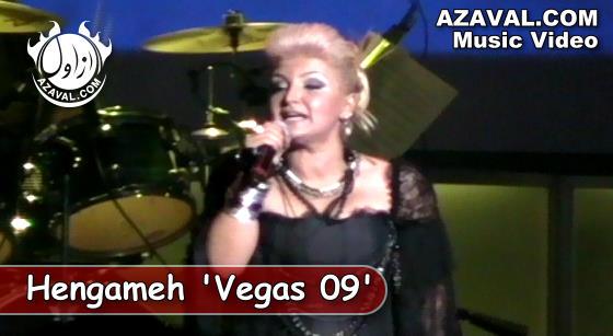 Hengameh Las Vegas 2009