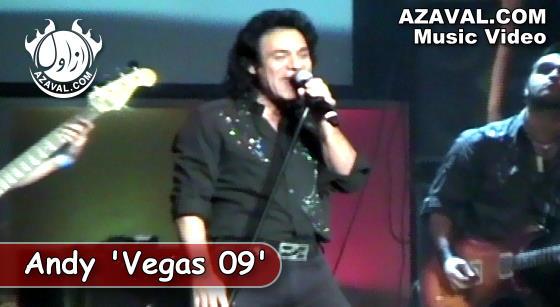 Andy Las Vegas 2009