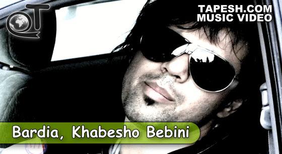Bardia - Khabesho Bebini
